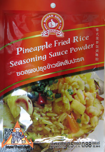 Pineapple Fried Rice Mix