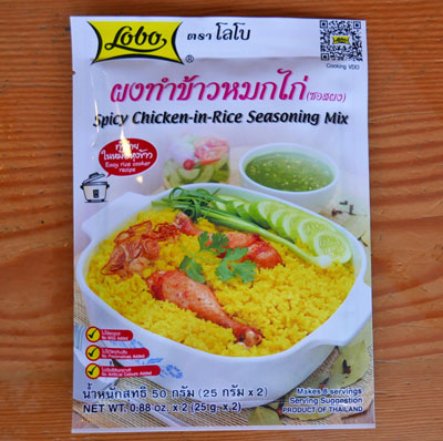 Thai Spicy Chicken in Rice Seasoning - Lobo