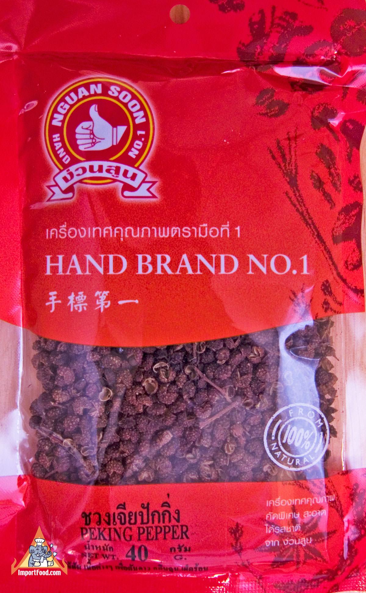 Peking Peppercorn