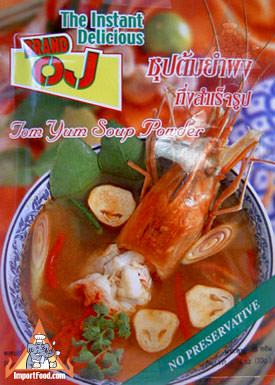 Thai Tom Yum Powder