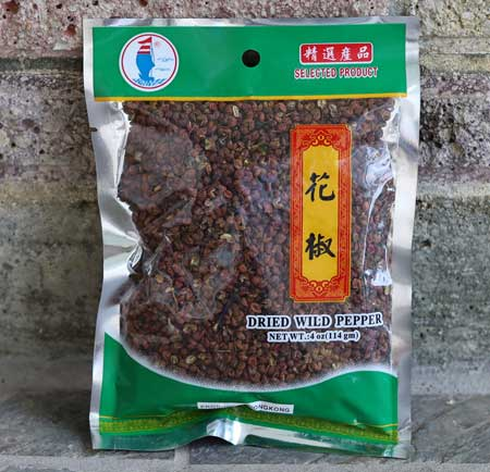 Szechuan Peppercorn