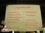 thai-restaurant-kitchen-action-01.jpg