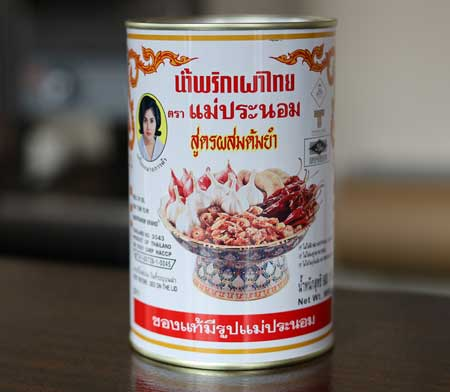 Chilli Paste For Tom Yum, Prik Pao, Mae Pranom White Can