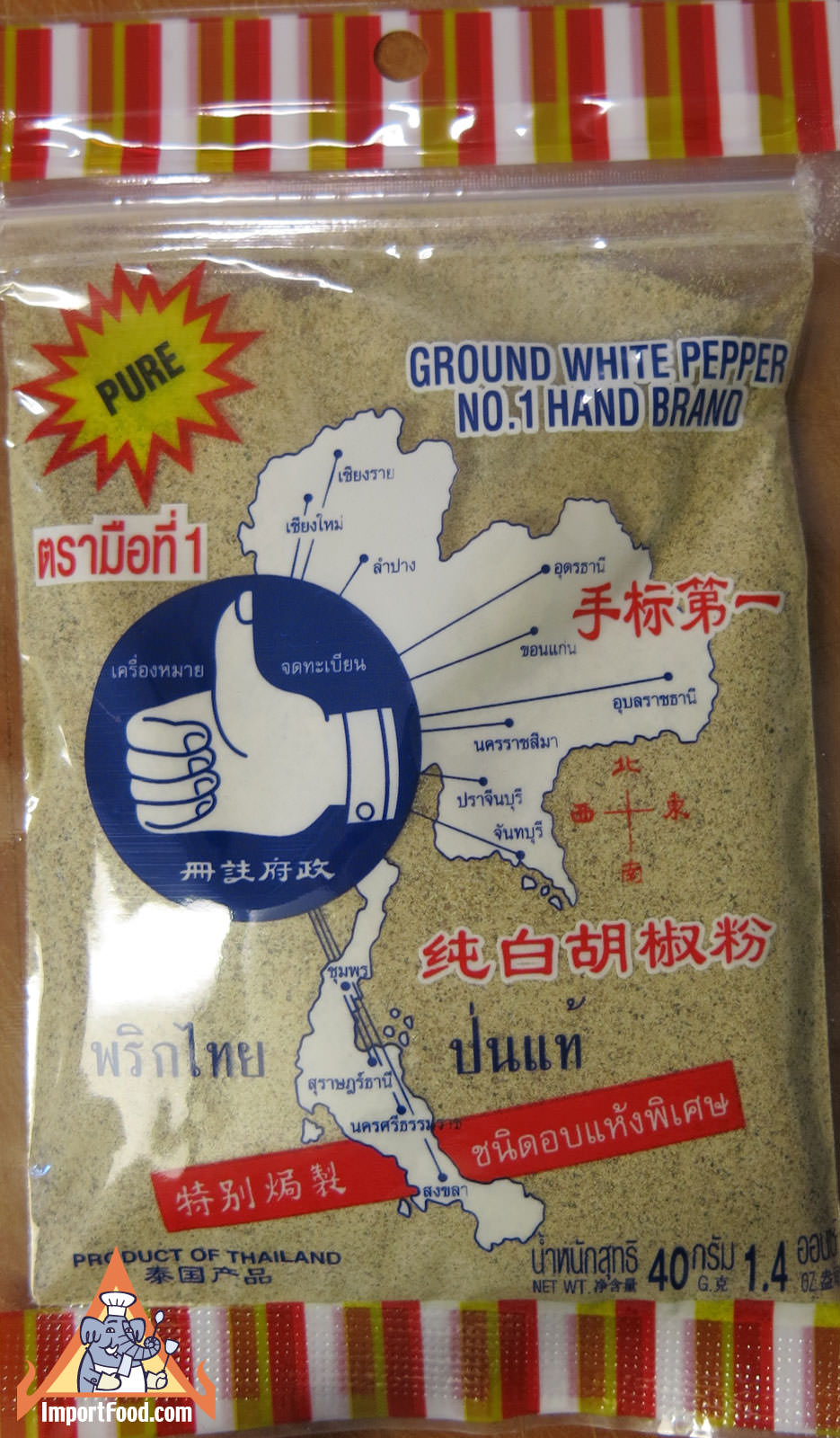 Thai Pepper Powder